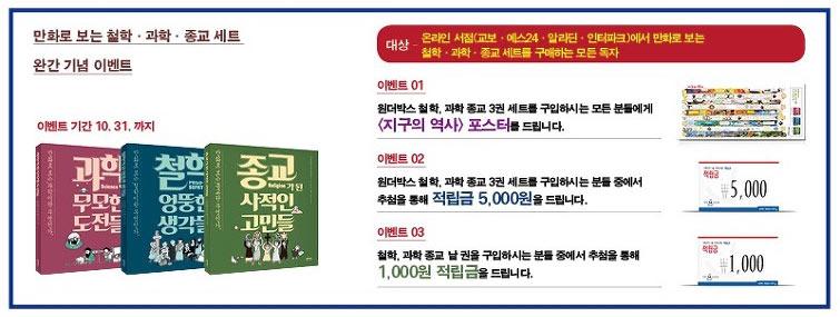 3koreanbooks