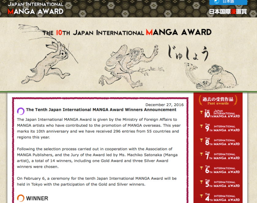 int-award-website-page