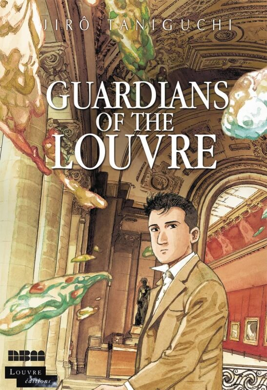guardians-of-the-louvre-by-jiro-taniguchi-on-bookdragon-547x800