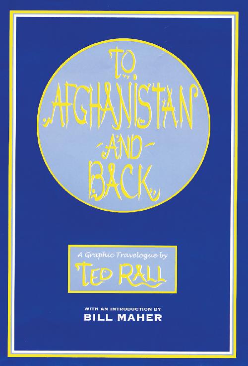 afghancoversmall